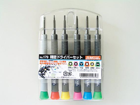 螺丝刀系列  NO.179 (6PCS)