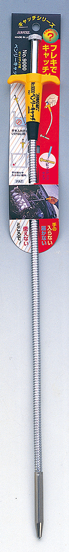 拾取器系列 NO.9000 (500mm)