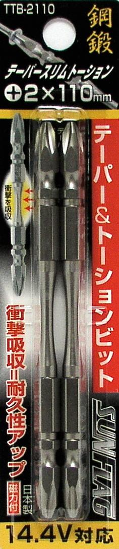批头系列 TTB-2110
